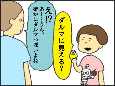 20171006_04.jpg