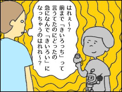20171006_06.jpg