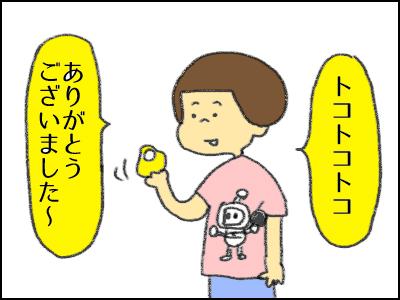 20171007_02.jpg