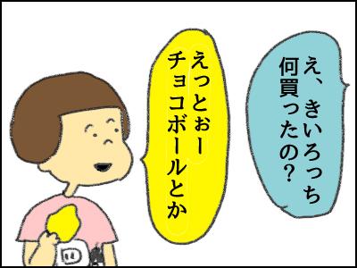 20171007_03.jpg