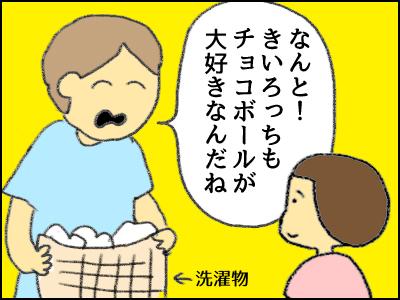 20171007_04.jpg