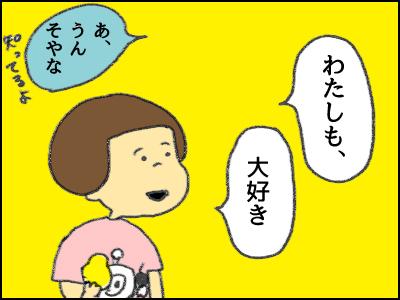20171007_05.jpg