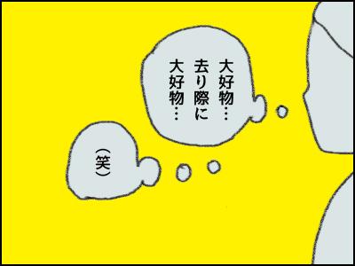 20171007_09.jpg