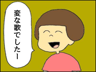 20171009_03.jpg
