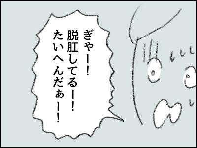20171011_04.jpg