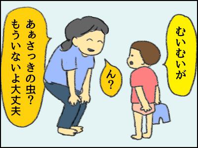 20171011_06.jpg