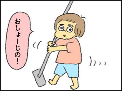20171012_01.jpg