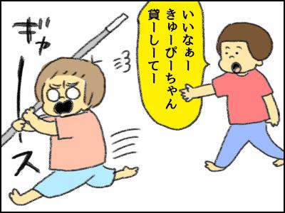 20171012_02.jpg