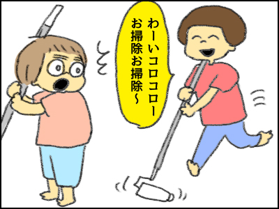 20171012_04.jpg