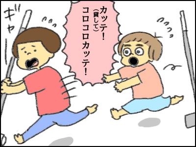 20171012_05.jpg