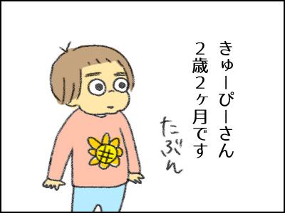 20171014_01.jpg