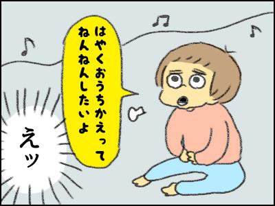 20171014_02.jpg