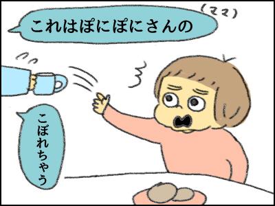 20171014_04.jpg