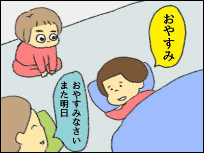 20171017_01.jpg