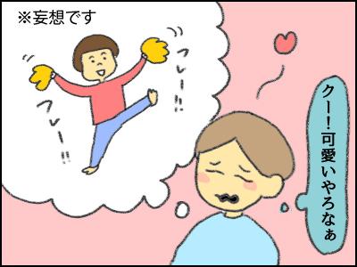 20171020_01.jpg