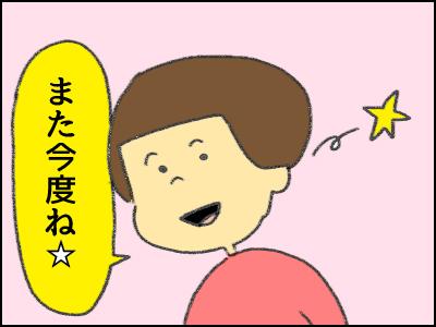 20171020_03.jpg
