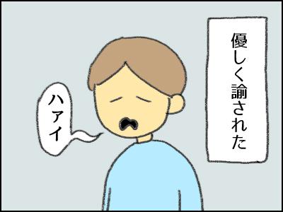 20171020_04.jpg