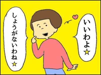 20171020_06.jpg