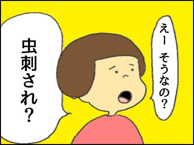 20171023_03.jpg