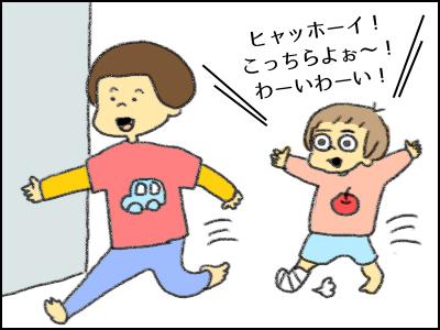 20171024_01.jpg