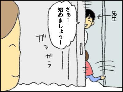 20171024_02.jpg