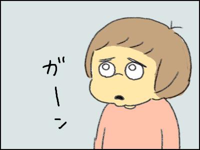 20171024_04.jpg