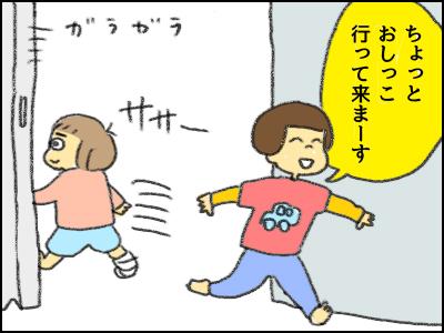 20171024_06.jpg