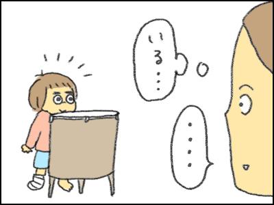 20171024_07.jpg
