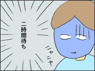 20171025_02.jpg