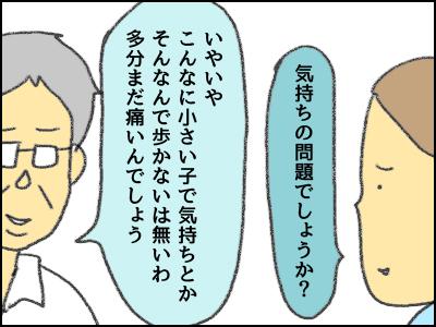 20171025_05.jpg
