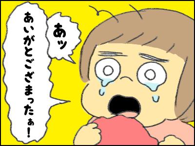 20171025_07.jpg