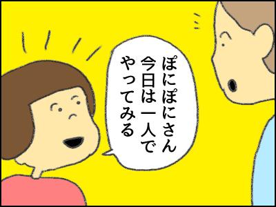 20171027_02.jpg