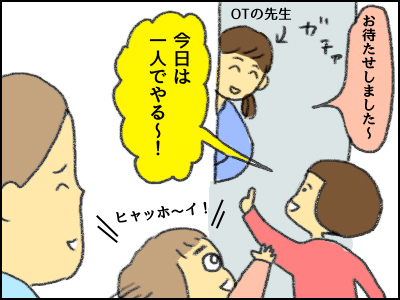 20171027_03.jpg