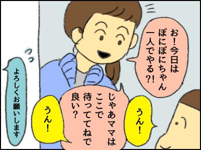 20171027_04.jpg