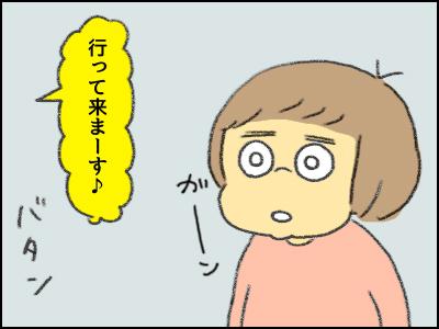 20171027_05.jpg