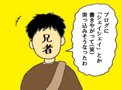 20171028_03.jpg