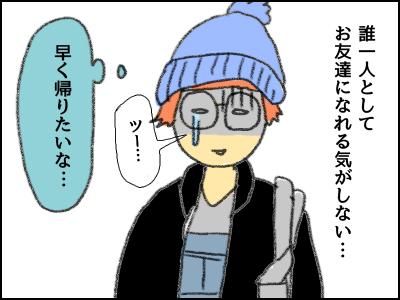 20171031_04.jpg
