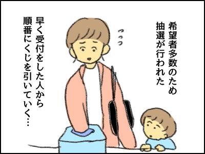 20171031_06.jpg