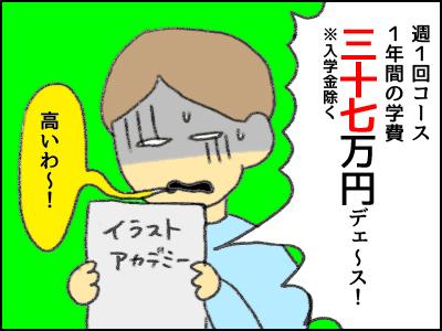 20171106_02.jpg