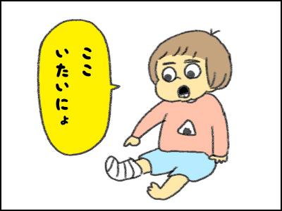 20171107_01.jpg