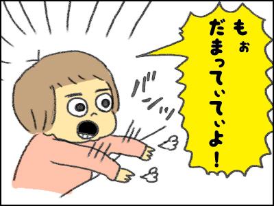 20171107_04.jpg