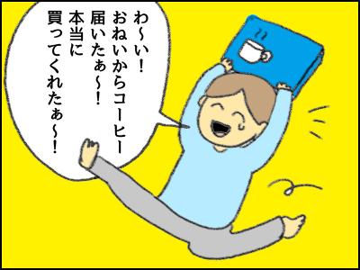 20171108_03.jpg