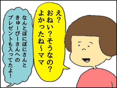 20171108_05.jpg