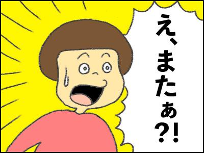 20171108_07.jpg