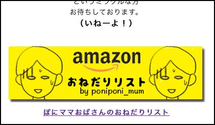 20171108_08.jpg
