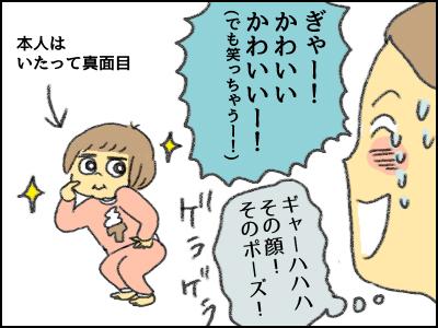20171110_04.jpg