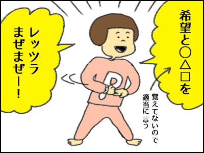 20171110_05.jpg