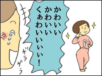20171110_08.jpg