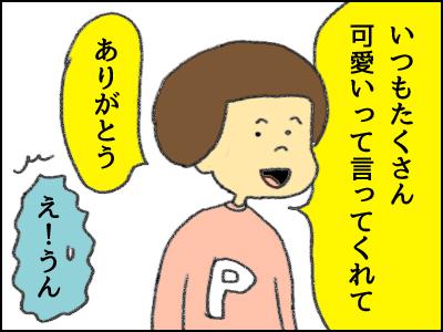 20171110_09.jpg