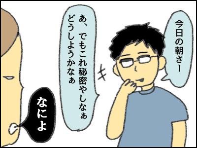 20171113_01.jpg